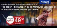 actu Cocoon price !