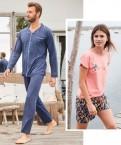 catalogue boutique arthur de la saison - lookbook...