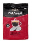 photo Dosettes de café Palazzo Regular