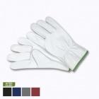 gants de jardinage en cuir