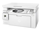 - imprimante multifonctions - monoch hp laserjet pro - m130