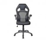 fauteuil de bureau carbon noir/gris