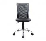 fauteuil de bureau luxe 2 noir
