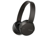 casque bluetooth sony wh-ch500