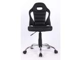 chaise dactylo arwen