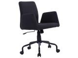 chaise dactylo square