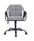 fauteuil de bureau boss coloris gris