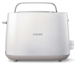 grille pain philips hd2581/00
