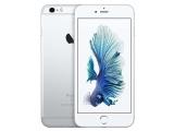 smartphone 47 apple iphone 6s silver grade premium
