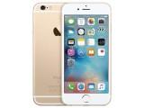 smartphone 47 dual core apple apple iphone 6s 16go gold reconditionne grade a