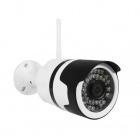 camera de surveillance avidsen ip wifi exterieur