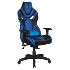 fauteuil de bureau berserker gaming