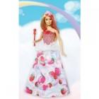 photo Princesse bonbons sons et lumières