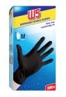 100 gants jetables en nitrile