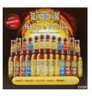 selection de 12 bieres de degustation abbaye de vauclair
