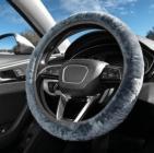 photo Accessoires auto