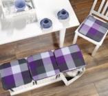 photo Lot de 4 galettes de chaise