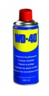 wd40 aerosol metal 200ml